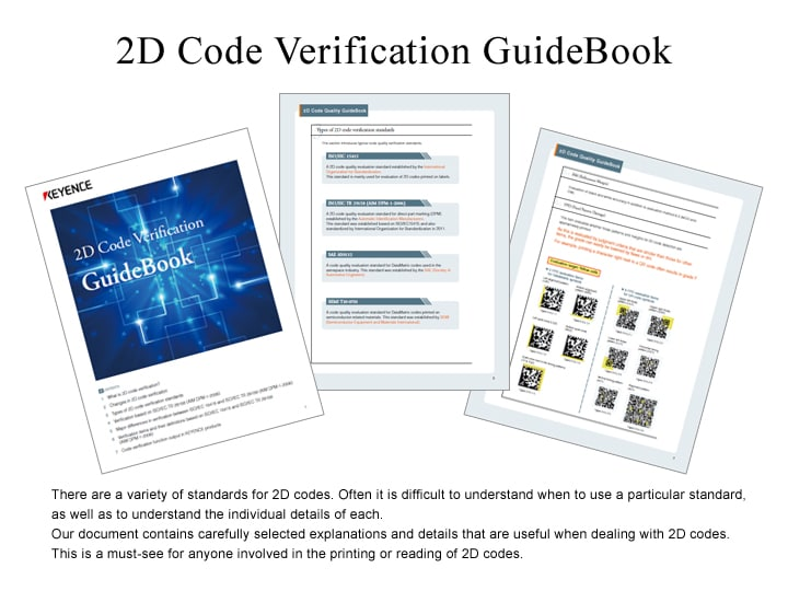 2D Code Code Verification Guidebook (English)