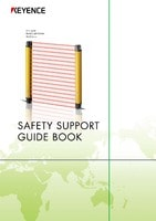 Safety Support Guide Book